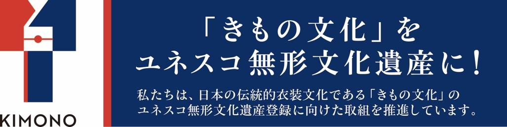 kimono_logo